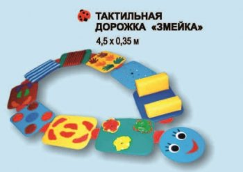 Тактильный театр своими руками для детей